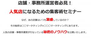 スクリーンショット 2013-07-23 16.15.47